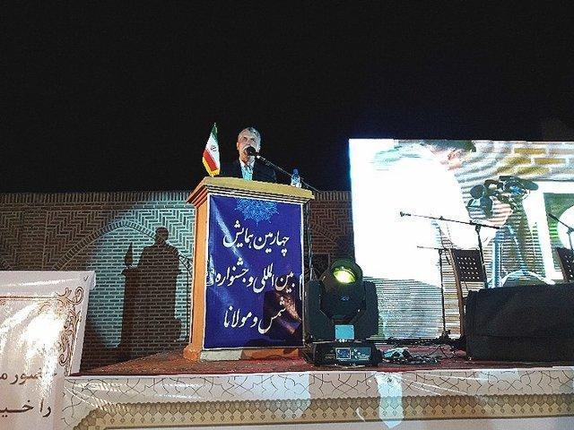 جایزه ملی شمس و مولانا راه اندازی گردد