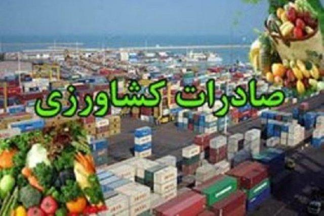صادرات محصولات کشاورزی خراسان شمالی در بن بست زیرساخت های معیوب