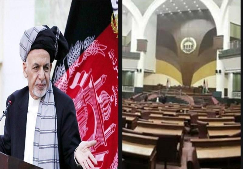 گزارش خبرنگاران، بودجه و مجلس؛ چالش های تشکیل غیرقانونی وزارتخانه های جدید اشرف غنی